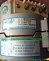 供应北京佩特来JFZ273W1发电机/JFZ273W1