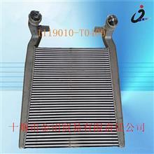 东风天龙中冷器1119010-T0400/1119010-T0400