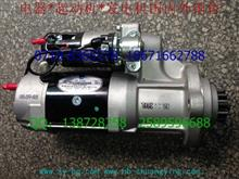 适用于东风康明斯起动机5266525马达起动机总成/5266525