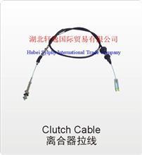 东风小康K02C37微车离合器拉线/东风小康K02C37
