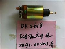 供应DK2618湖北神电40271,QD2610系电磁开关/DK2618