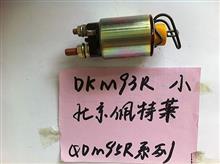 供应DKM39R北京佩特莱QDM95R系列电磁开关/DKM39R