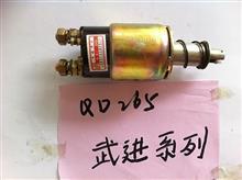 供应QD265五进系列电磁开关/QD265