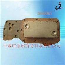 ISBE机油冷却器芯/3960067
