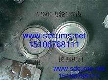 涡轮增压器止推轴承 3531419 重庆康明斯KTA38系列配件/3529846