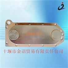 康明斯L系列机油冷却器芯/C3966365