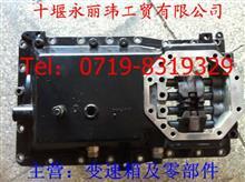 大同变速箱配件 6 档变速箱尖头上盖/DC6J85T-210