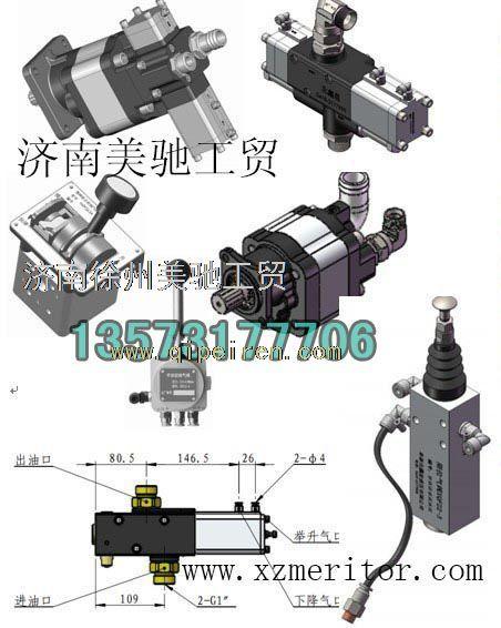 分配阀34bqk-e20l 14767319  :pt比例气控换向阀是控制自卸车车厢举升图片