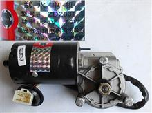 供应ZD2831 解放悍威雨刮电机/ZD2831