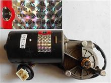 供应ZD2831 151两刮无板雨刮电机/ZD2831