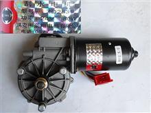 供应ZD2831  08款金王子雨刮电机/ZD2831