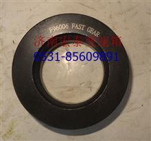 96006法士特变速箱凸缘螺母/96006