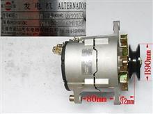 供应玉柴JFZ2201C1D发电机/JFZ2201C1D