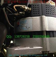供应玉柴6C大运汽车运驰系列JFZ2702A  X发电机1531B-3701010充电机/1531B-3701010