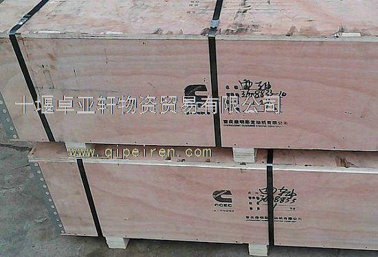 【ccec发动机的曲轴木包装箱
