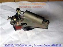 排气弯管(带排气制动阀)/C4983719