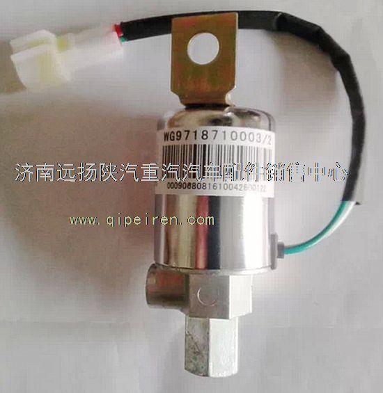 重汽豪沃气喇叭电磁阀wg9718710003图片