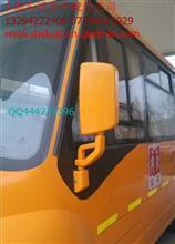 东风风尚校车EQ6666S4D倒车镜配件/EQ6666S4D