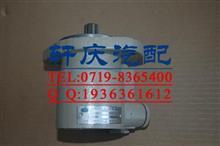 东风康明斯C300系列发动机叶片泵大孔/3406Z36-010/3406Z36-010