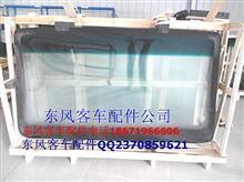 东风超龙EQ6661ST校车前挡风玻璃/东风超龙校车EQ6750ST前挡风玻璃