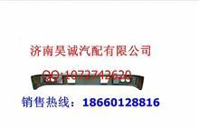 重汽豪沃10款高位铁杠(加强型)HOWO铁保险杠/重汽豪沃10款高位铁杠(加强型)