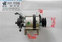 供应尼桑TD27 带泵发电机