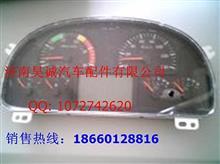 重汽豪沃HOWO组合仪表豪沃驾驶室配件仪表配件大全/WG9719581005