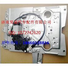 重汽豪沃HOWOA7车门玻璃升降器总成HOWOA7驾驶室配件大全/WG1664330003-4