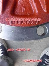 陕汽德龙德龙M3000前轮毂/后桥制动蹄总成/管状横梁/DZ9100410320