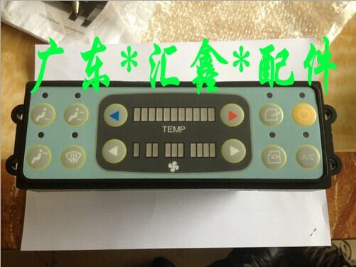 【现代-7挖掘机空调控制面板价格