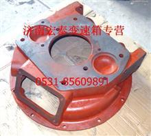15410-17法士特、富勒变速箱离合器壳/15410-17