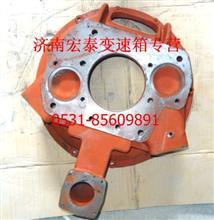15410-50法士特、富勒变速箱离合器壳/15410-50