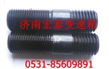 1231642法士特、富勒离合器壳双头螺丝/1231642
