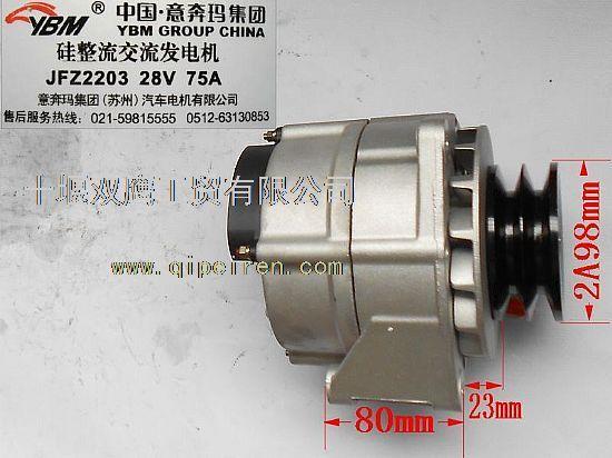 供应jfz2203发电机