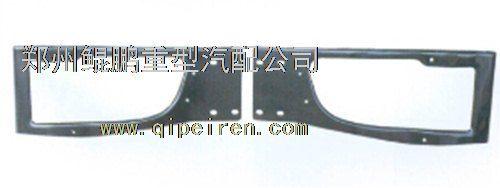 奥威大灯支架图片【高清大图】-汽配人网