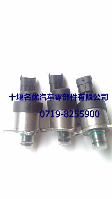 品牌:雷诺燃油计量电磁阀 产地: 供应东风天龙汽车空调压缩机8108040