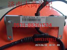 电磁离合器用线速/612600061659