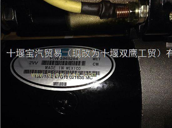 A//C Condenser Fits Mack DM LE MR Serie 1994-2006 CN-7474