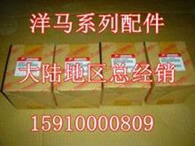江苏洋马系列发动机4TNV94大修配件水泵本月特价15910000809/4TNV98