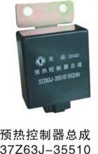 东风天龙电器预热控制器总成37Z63J-35510【驾驶室电器】/37Z63J-35510