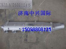 潍柴发动机进气管总成612600112415/612600112415
