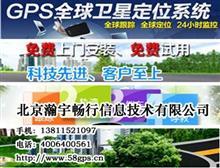 北京gps车载导航报价,gps车载导航厂家