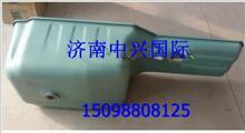 重汽发动机油底壳总成VG1246150010/VG1246150010