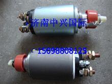 重汽豪沃HOWOA7依斯克拉发动机减速启动机总成VG1560090001/VG1560090001