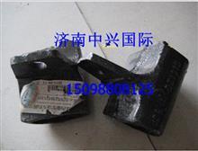 陕汽德龙F3000 轴限位框总成 DZ95259521310/DZ95259521310
