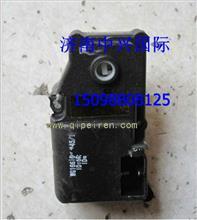 重汽豪沃A7模式风门控制电机WG1664820045/WG1664820045