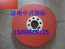 潍柴发动机曲轴硅油减震器61560020010/61560020010