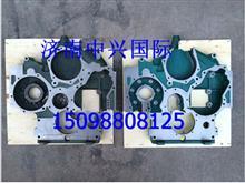 重汽发动机WD615正时齿轮式AZ1500010933/AZ1500010933