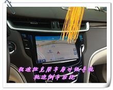 惠州凯迪拉克SRX XTS导航 原车屏升级导航 倒车影像轨迹