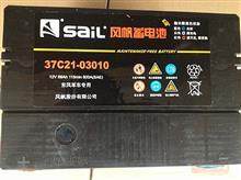 供应东风猛士免维护蓄电池总成/37C21-03010